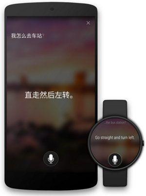 AppsUser: Microsoft Translator ya funciona con relojes inteligentes