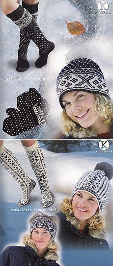 Шапки-варежки-носки с норвежским орнаментом