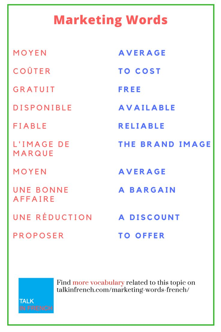 Planning to visit France for business? Or want to expand your marketing vocabulary? Get here the list of essential marketing words in the French + download the list in PDF format for free! https://www.talkinfrench.com/marketing-words-french/