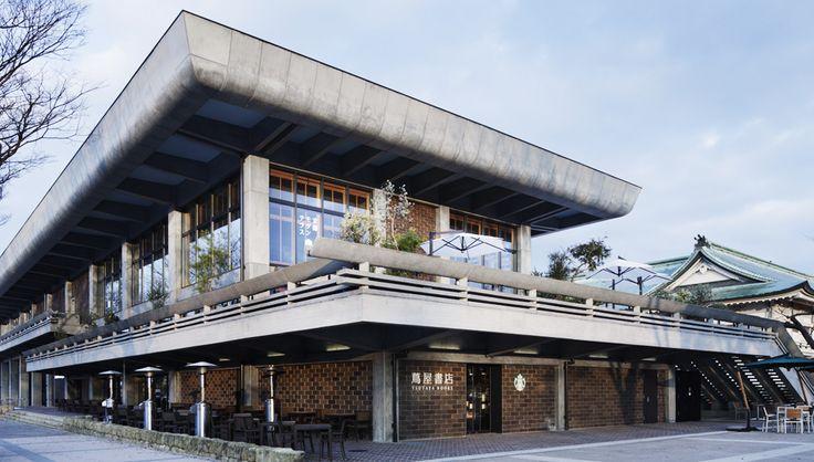 京都にオープンした「 蔦屋書店」がこれまたお洒落だった・・・ | TABI LABO