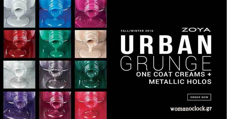 Zoya Βερνίκια Νυχιών: Urban Grunge Collection Φθινόπωρο 2016