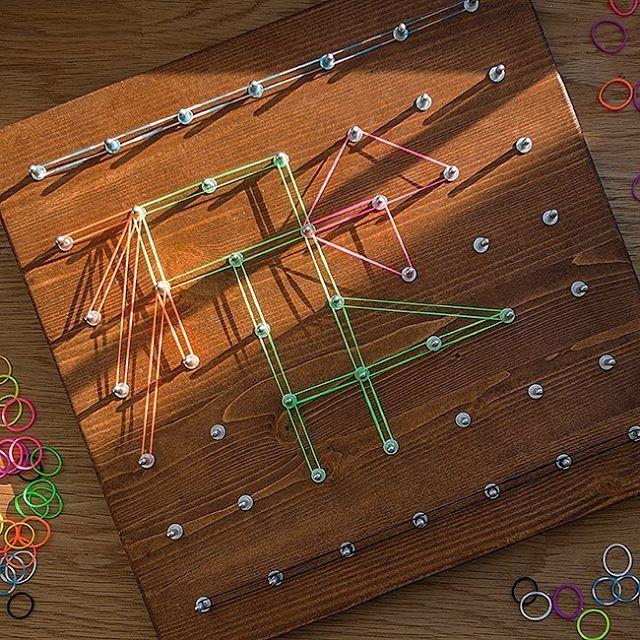 Еще одна наша любимая настольная игра от @happyboard.ru  Я вот прям знала, что мой ребенок с этой штукой будет даже в гости ходить Серьезно! Но вот не знала, что она мне будет такие рисунки выдавать! Вы же узнали, что это дракон? Кстати, штука называется геоборд, если что. Или математический планшет, и делает его увлеченная супер мама @geniashevzova Жень, спасибо тебе еще раз, я давно искала такую вещь не в пластике, а в деревянном исполнении! #любимыеигрушкиалисы