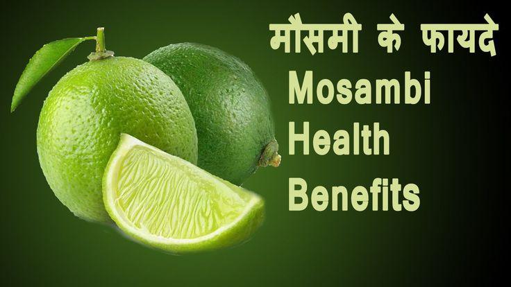 मौसमी फल के स्वास्थ्य लाभ Fayde Benefits of Masambi Juice in Hindi
