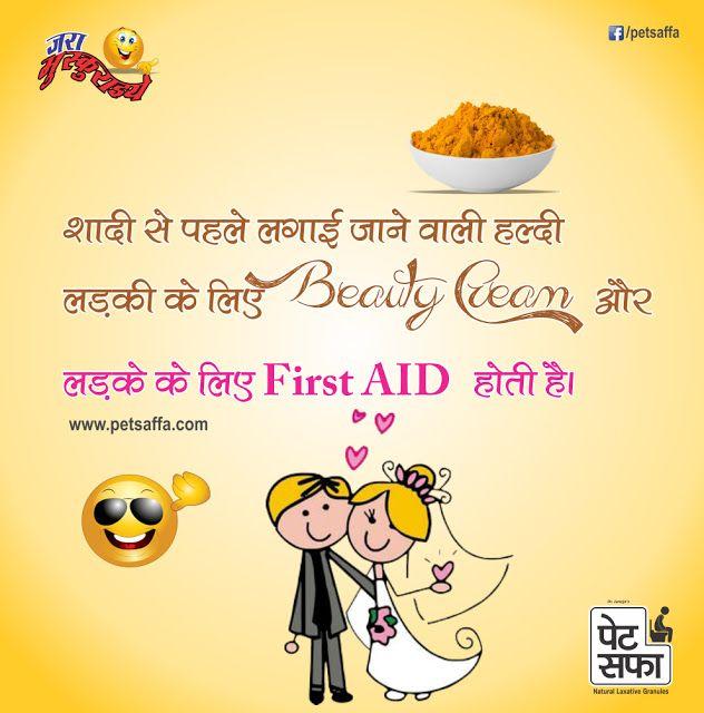 Jokes & Thoughts: Best Hindi Funny Jokes - हिंदी चुटकुले