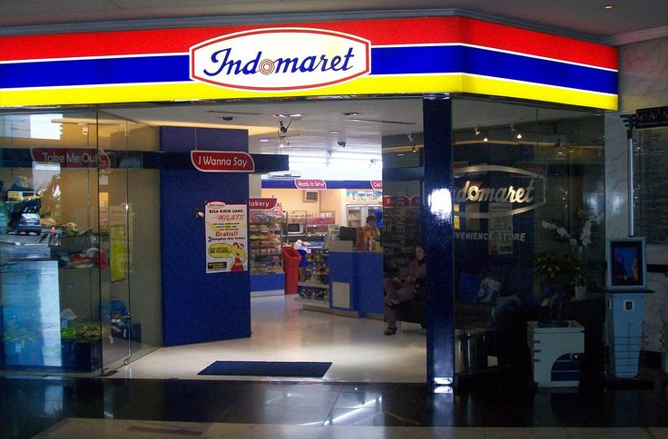 Lowongan Kerja S1 2014 Terbaru kali ini berasal dari sebuah perusahaan retail ternama di Indonesia, yakni Indomaret. Lowongan Kerja S1 2014 ...