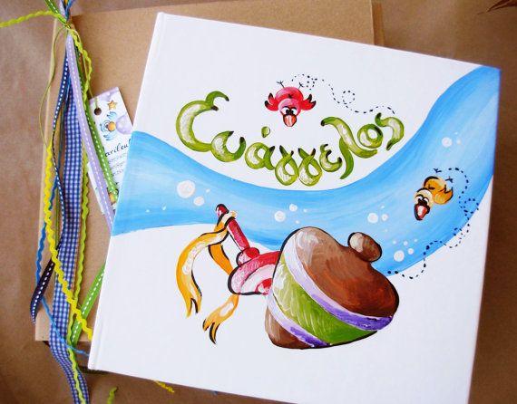 Handpainted personalized baby Photo Album Original by Marilouart, €65.00