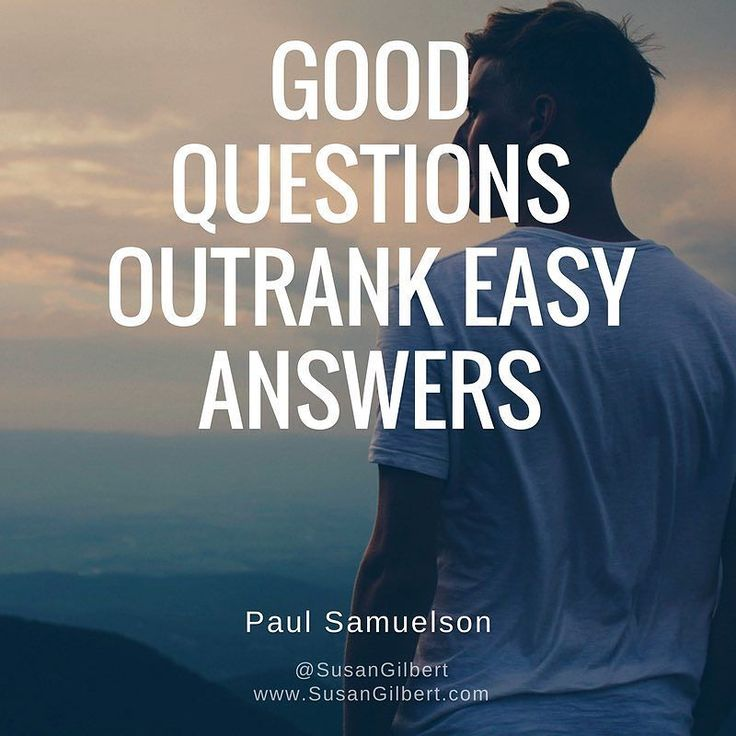 """Good questions outrank easy answers."" ~ Paul Samuelson"