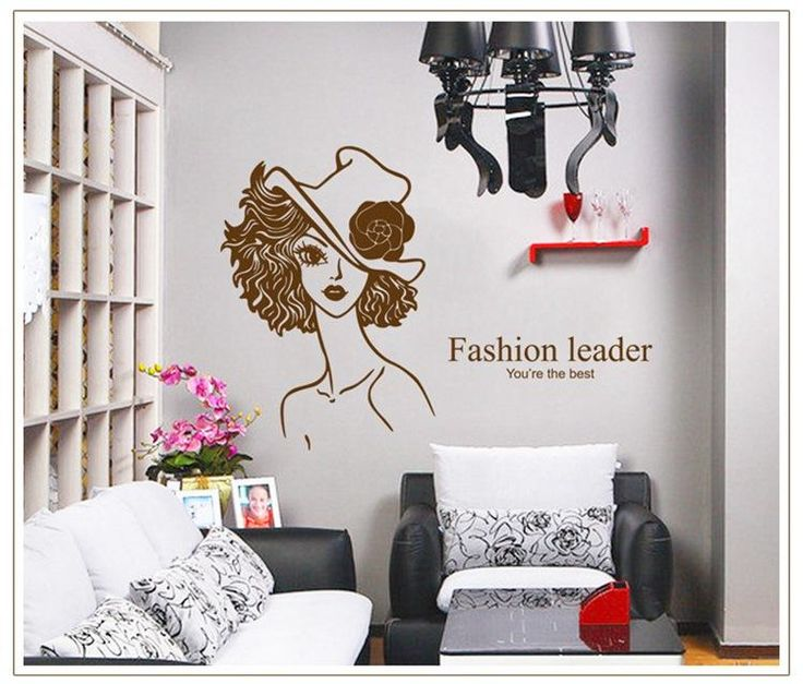 Fashion Leader You Are The Best Wall Sticker Part 83