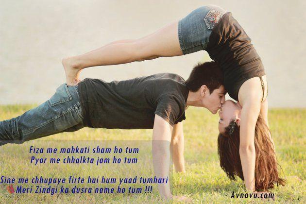 Romantic Lovely Shayari In Hindi  Cute Couples Photos -5521