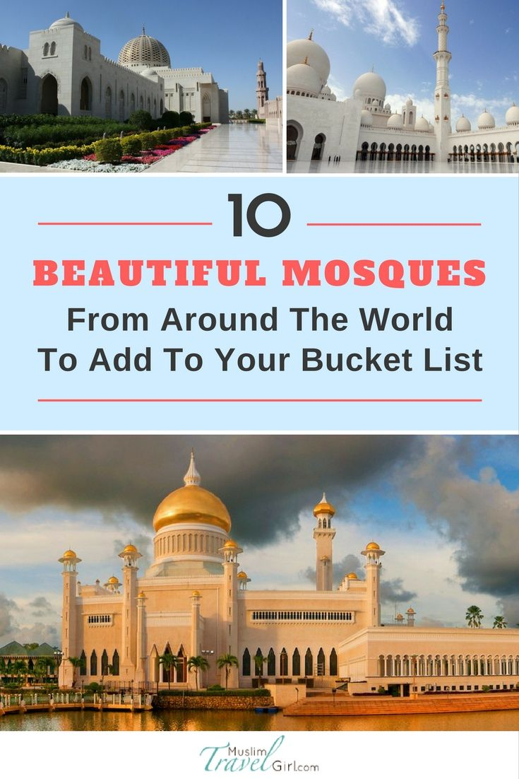 176 best Blog Posts | MuslimTravelGirl images on Pinterest ...