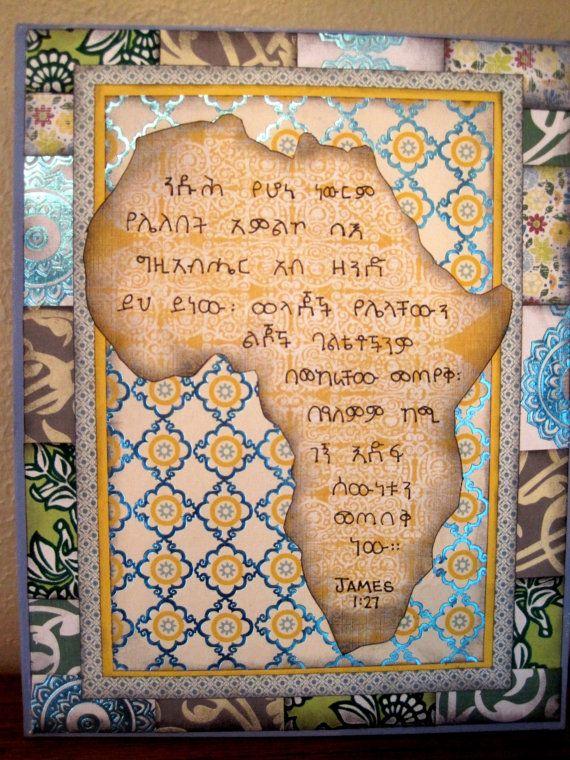 how to write amharic poem