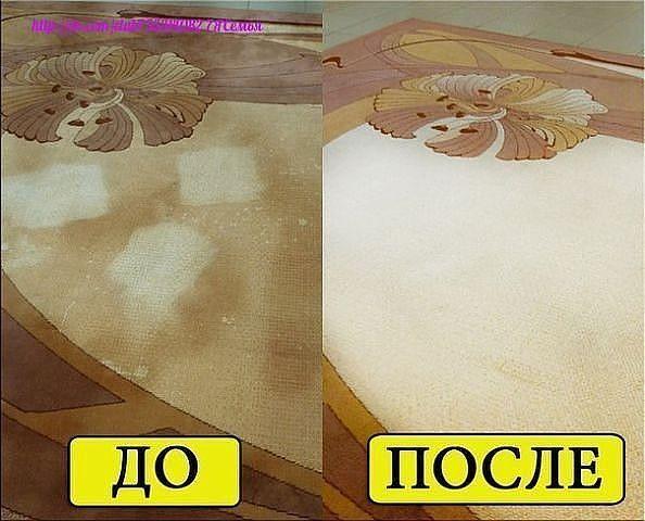 как легко очистить ковёр