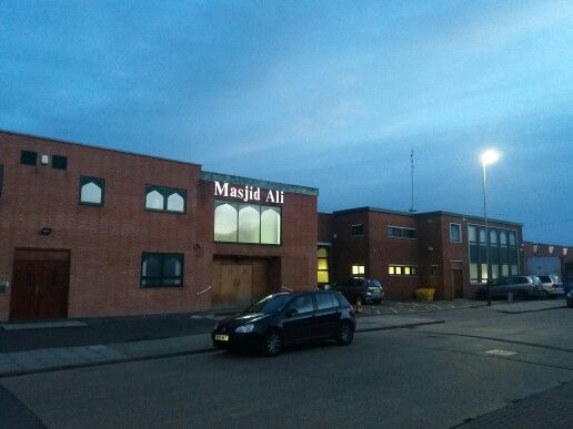 Masjid Ali 42 - 52 Smith Dorrien Road Leicester LE5 4BG UK