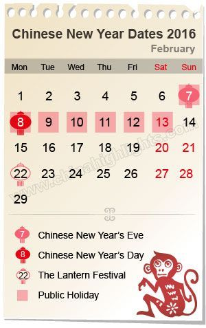 chinese new year date 2016 gung hee fat choy - Whens Chinese New Year