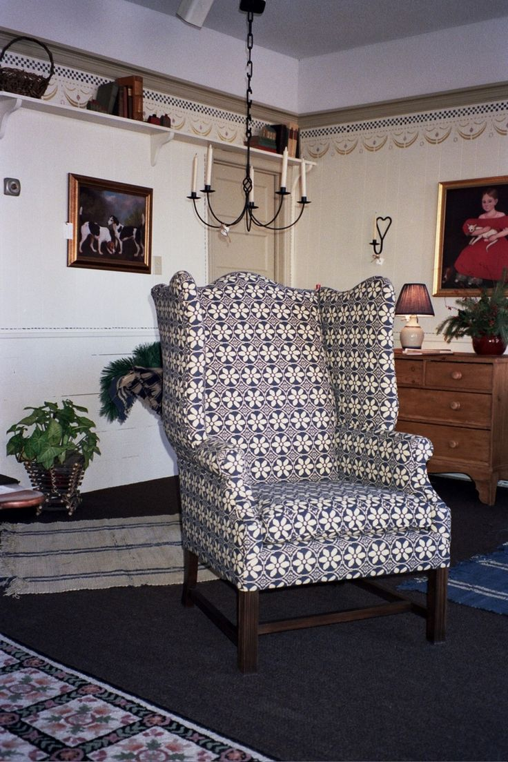 brookfield wing back chair