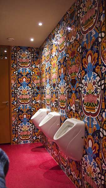 The ornate loo at the Bazar Middle Eastern restaurant in Amsterdam ...