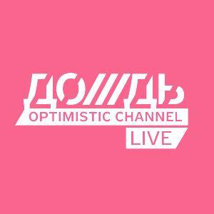 Rosyjska stacja telewizyjna