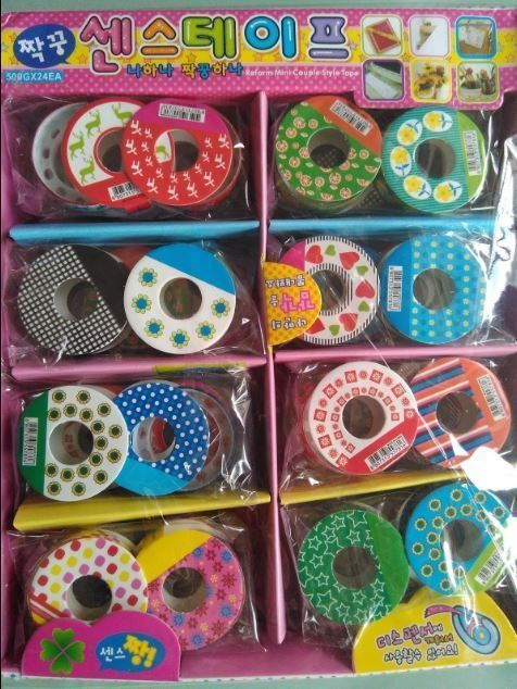 wholesale 48 Rolls Decorative Sticky Tape Washi Tape MT tape Holiday fun craft