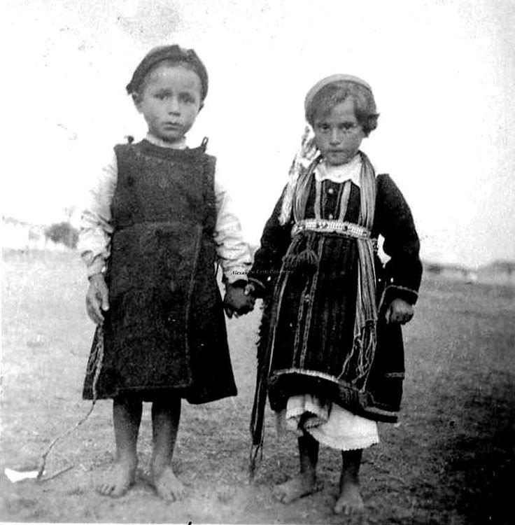 Έποικοι Βλάχοι-Αρμάνοι στη Δοβρουτσά, 1939]