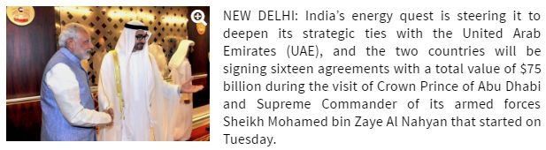 "India-UAE set to bolster energy, defence ties ""India's cozying up to the UAE, a close defence ally of Pakistan, is also part of strategic maneuvering to counter Islamabad's influence in the region. Get Narendra Modi's & BJP's latest news and updates with - http://nm4.in/dnldapp http://www.narendramodi.in/downloadapp. Download Now."""