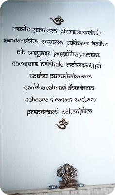Ashtanga yoga chant-- I rather like how it looks like it's in Sanskrit, BUT ITS NOT.