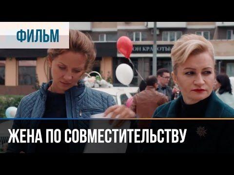 Русская сех на стария филими фото 203-90