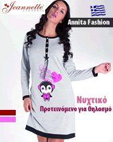 Annita - Jeannette Bαμβακερό Γυναικείο Νυχτικό