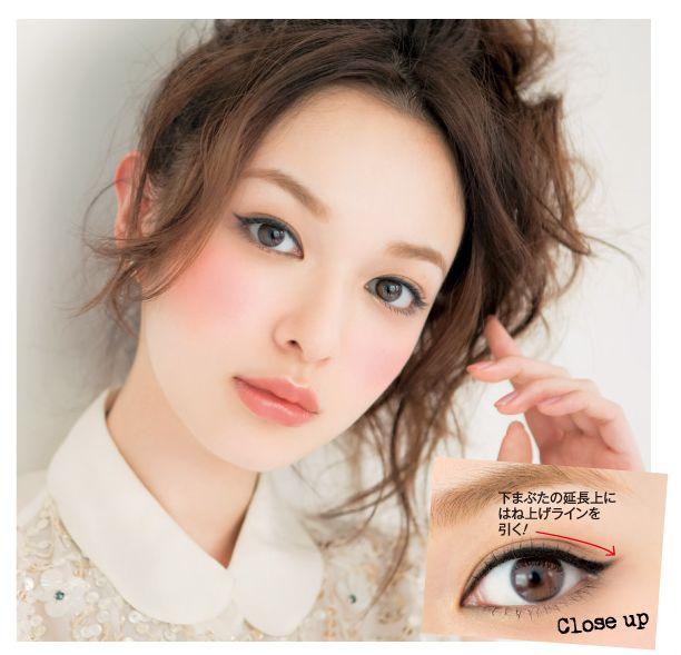 make up メイク japan