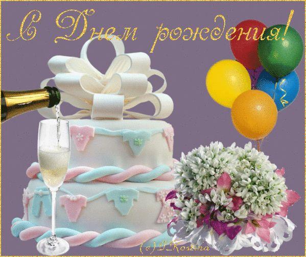 Д.рождение-торт и цветы (599x503, 1452Kb)