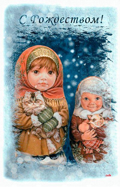 Анимация: С Рождеством! 2015 из категории Новогодние и Рождественские открытки 2015