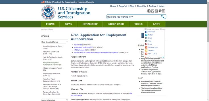 USCIS website with a quick overview on understanding the - employment authorization form