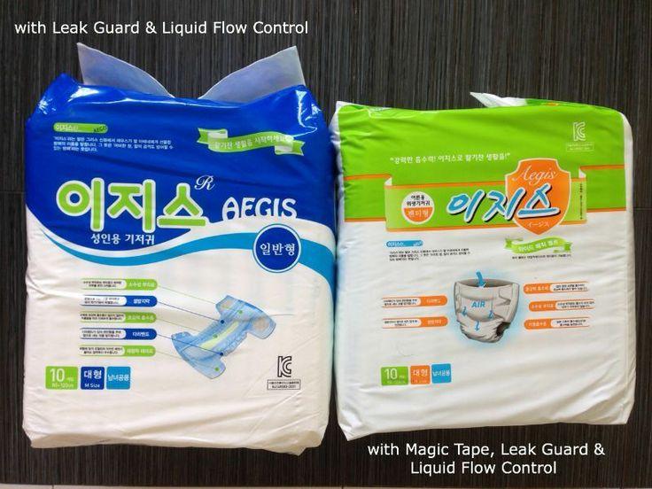 Adult Diapers fm Korea Magic Tape, Cloth Like Material & Liquid Flow Control