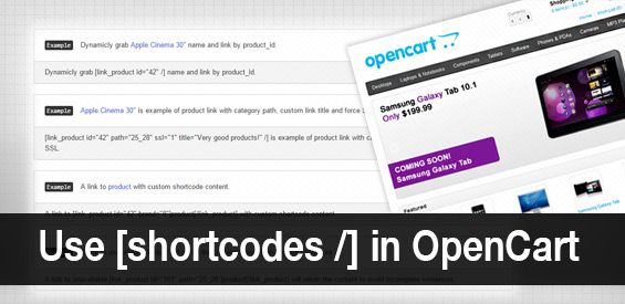 How to use Shortcodes in OpenCart