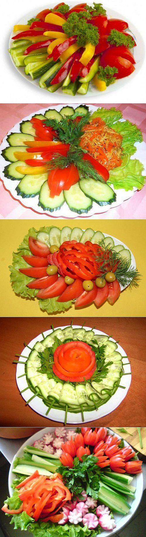 Красивое оформление овощных нарезок / Простые рецепты | Карвинг | Постила
