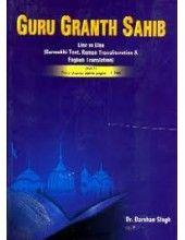 Guru Granth Sahib English Translation and Transliteration - Book By Dr. Darshan Singh