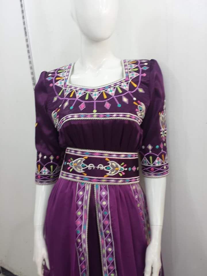 Robe berbère algérienne