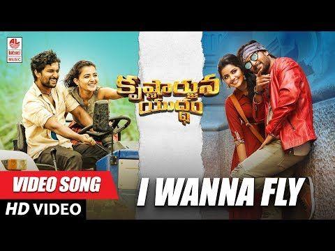 krishnarjuna yuddham songs download naa songs telugu