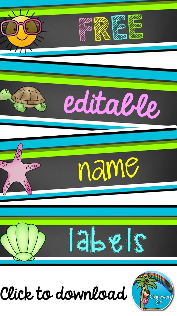 FREE editable name labels. Non/emergent readers can begin to identify their names by first associating them with the individual pictures (e.g. a starfish).