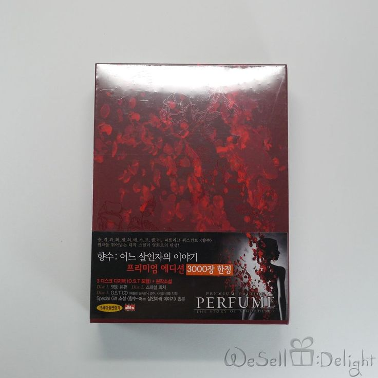 Perfume: The Story of the Murderer [Premium Edition, Digipak, Book, OST, 3Discs]