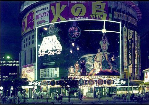 スターウォーズが初めて公開されていた時の有楽町!なんという昭和感!やはり消滅した巨大建造物というのは人々の記憶をかきたてるものがありますね!きっと東急東横渋谷駅は10年後に見るとこんな感覚になるのでしょう。