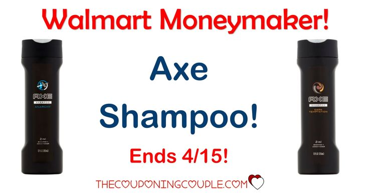 WOOHOO! A MONEYMAKER on Axe Shampoo! Don't miss out on this hot deal at Walmart! Ends 4/15!  Click the link below to get all of the details ► http://www.thecouponingcouple.com/axe-shampoo/ #Coupons #Couponing #CouponCommunity  Visit us at http://www.thecouponingcouple.com for more great posts!