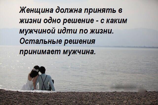 Vyskazyvaniya S Glubokim Smyslom Citaty Voodushevlyayushie Citaty Mudrye Citaty