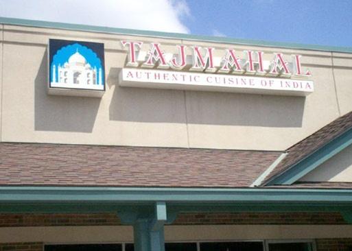 Taj Mahal Indian Restaurant In Kansas City Mo Good Restaurants