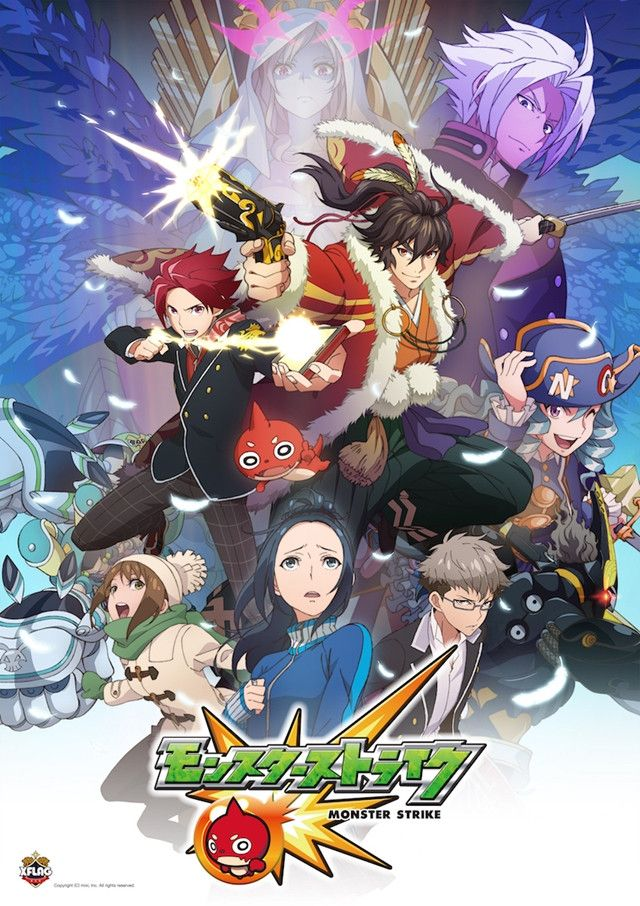 """Monster Strike"" Web Anime New Arc to Begin Streaming on March 26"