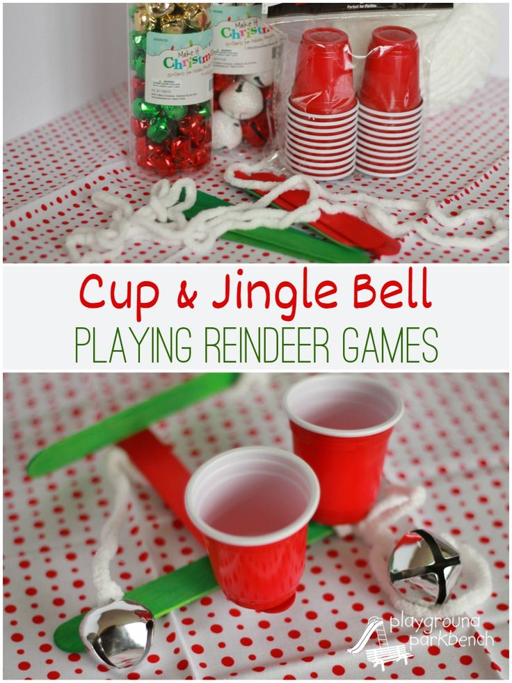 Cup and Jingle Bell - Playing Reindeer Games for the Holidays #holidays #Christmas #game