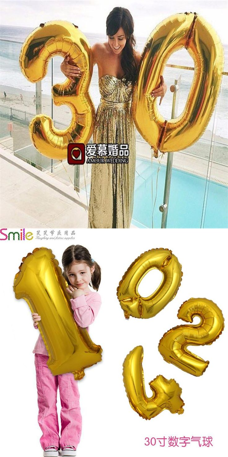 [Visit to Buy] Golden balloon &Silver balloon 40 Inch Gold Number 0-9 Wedding Birthday Party  Christmas Party Supplies Baby Shower Decorations #Advertisement