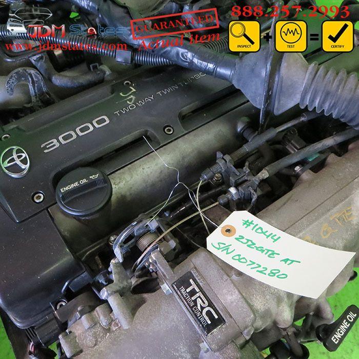 2jzgte Complete Engine: 17 Best Images About JDM States: JDM Engines
