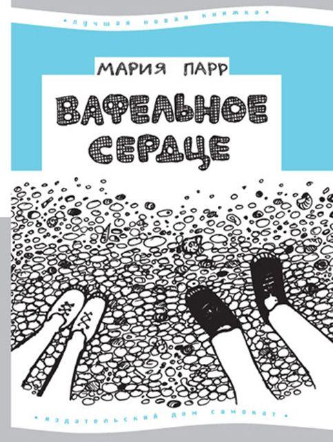 http://www.ljplus.ru/img4/k/u/kukla_lo/p9.jpg