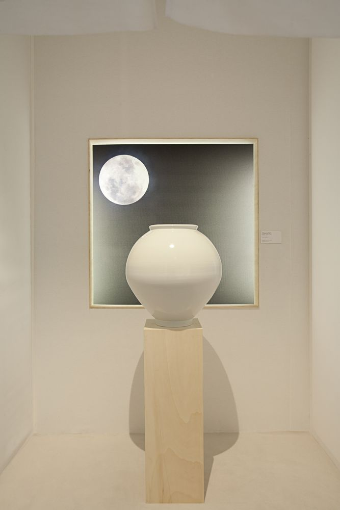 "SILENCE curated by Elizabeth Leriche  / Maison & Objet January 2017 / ""Moon Jar"" by Kim Yik-yung"