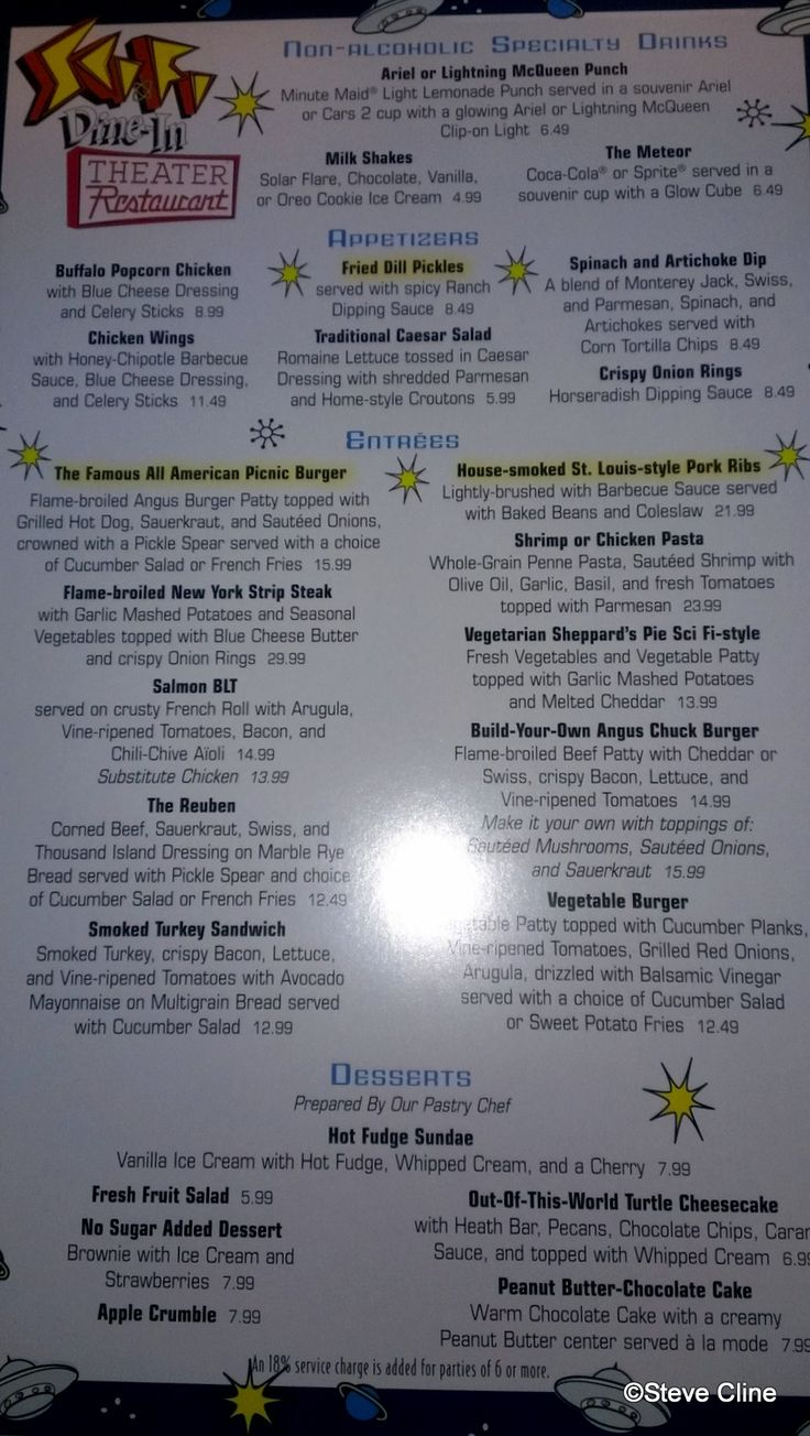 Updated menu at Sci-Fi Dine-In in Disney World. Looking forward to dinner here in May! Our family's favorite table service restaurant!!